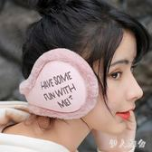 冬季保暖耳罩男女情侶耳包耳暖韓版皮絨耳捂后戴折疊耳套護耳朵套 ys8578『伊人雅舍』