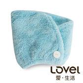 里和Riho LOVEL 7倍強效吸水抗菌超細纖維浴帽 9色可選 MIT台灣製造 毛巾
