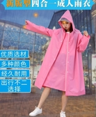 雨衣-韓國時尚長款雨衣成人加大加厚戶外徒步旅游男女雨披騎行全身防水 東川崎町