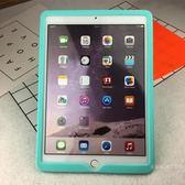 2019新版ipad保護套air2全包迷你2硅膠mini4平板殼5軟9.7英寸防摔 尾牙 限時鉅惠