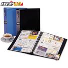 7折 HFPWP 300名活頁名片簿可加內頁 台灣製 環保無毒材質 NP300