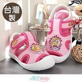 女童鞋 台灣製迪士尼公主正版護趾防撞休閒鞋 魔法Baby