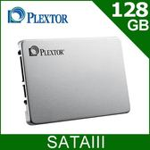PLEXTOR 浦科特  PX-128S3C 128GB 2.5吋 SATAIII SSD固態硬碟 / TLC顆粒
