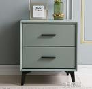床頭櫃 簡約現代皮質輕奢實木迷你小型北歐風 ins臥室床邊櫃定制 3C優購