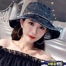韓版輕奢小香風亮鉆帽子女夏天漁夫帽綢緞網紗洋氣優雅大檐遮陽帽 8號店