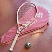 網球拍套裝專業單打帶線球碳素纖維