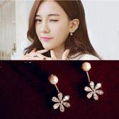 耳環 唯美奢華滿鑽鋯石花朵後掛式 925銀針 耳環