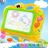 磁性涂鴉板幼兒玩具大號磁力彩色小孩手寫板兒童畫板igo 夏洛特居家