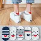 船型襪-日本超萌3D立體精梳棉親膚低筒襪...