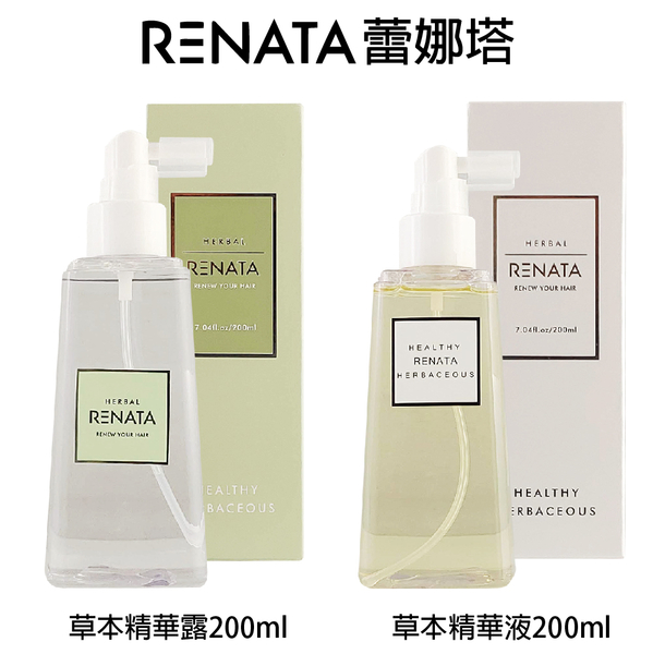 RENATA 蕾娜塔 草本精華露+ / 草本精華液 200ml