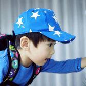 男童鴨舌帽小孩棒球帽遮太陽帽0-5歲