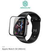 摩比小兔~NILLKIN Apple Watch S4 (44mm) 3D AW+ 滿版玻璃貼 保護貼