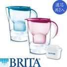 BRITA 馬利拉新花漾壺3.5L-莓果粉/純淨藍(1壺2芯)【愛買】