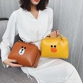 韓化妝包ins風超火大容量女可愛手提化妝品收納包便攜旅行洗漱包【果果新品】