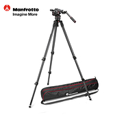 黑熊館 Manfrotto 曼富圖 535腳架+N8雲台套組 MVKN8C 專業攝影腳架套裝組 商業攝影 外拍