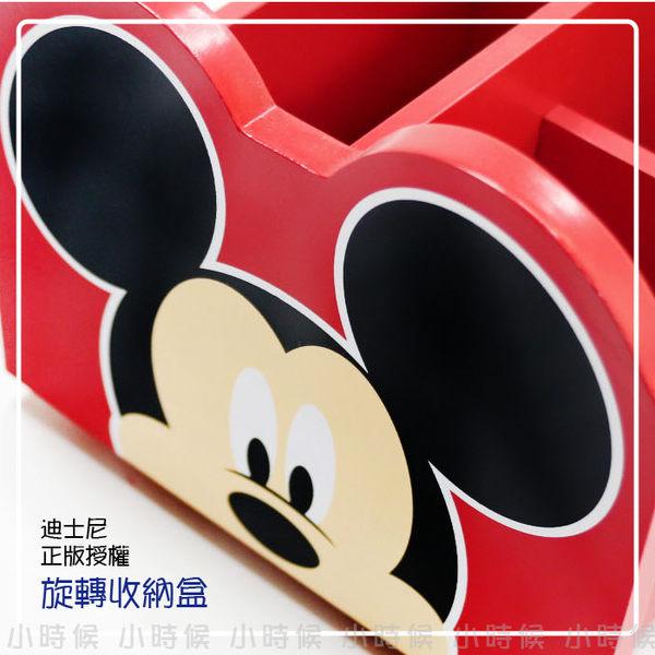 ☆小時候創意屋☆ 迪士尼 正版授權 米奇 旋轉 收納盒 筆筒 筆架 收納櫃 架子 櫃子 化妝品櫃 桌上