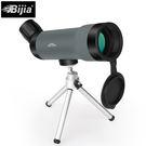 觀鳥鏡單筒望遠鏡20X50大口徑高倍高清夜視微光非紅外 父親節禮物