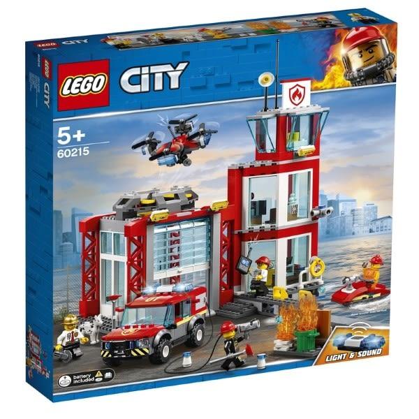 樂高LEGO CITY 消防局 60215 TOYeGO 玩具e哥