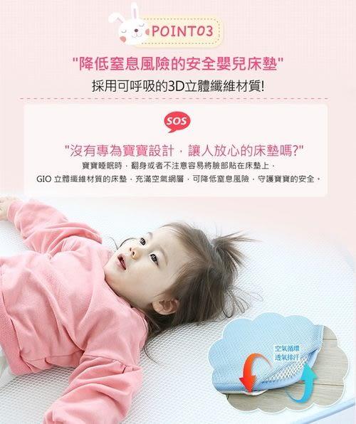 韓國GIO Kids Mat 智慧二合一有 機棉超透氣嬰兒床墊(M)60cm×120cm(一般中床)[衛立兒生活館]