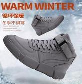 棉靴男-冬季雪地靴男士棉鞋百搭休閒高幫鞋男加絨保暖韓版棉靴男潮鞋 糖糖日系