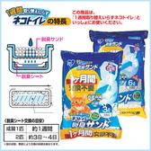48H出貨 *WANG*【單包】日本IRIS一週間除臭抗菌球砂貓沙貓砂TIA-6L