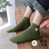 10雙 襪子女短襪淺口薄款夏天船襪中筒全棉【君來佳選】