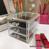 ❤️️迷你抽屜口紅抽屜眼影收納彩妝品收納化妝品收納小物收納盒壓克力收納櫃