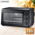 CHIMEI奇美18公升機械式電烤箱 EV-18A0AK