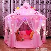 兒童帳篷室內公主娃娃玩具屋超大城堡過家家游戲房子女孩分床神器好樂匯