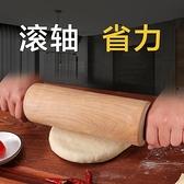 走錘搟面杖實木家用滾軸搟面錘通心搟面棒干面杖特大號桿趕搟面棍 韓國時尚週 LX