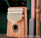 拇指琴 靈活手指卡林巴琴 17音拇指琴初學者入門便攜式卡淋巴手指鋼琴樂器抖音琴 JD 玩趣3C