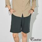 【下殺↘890】ADISI 男抗UV吸排短褲AP1911124 (M-2XL) / 城市綠洲