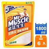 威猛先生 愛地潔地板清潔劑 補充包-清新檸檬 1800ml (6入)/箱【康鄰超市】