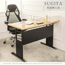 【dayneeds】杉田質感辦公桌 馬鞍皮革 免運 電腦桌 工作桌 OA桌