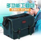 空調維修工具包男帆布大加厚勞保單肩包安裝耐磨多功能電工工具包