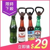 多功能創意啤酒開瓶器/冰箱貼(1入) 款式隨機出貨 【小三美日】$39