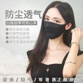 口罩女防曬透氣防紫外線冰絲防塵可清洗易呼吸遮陽  潮流前線
