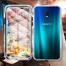 oppor17手機殼R17萬磁王金屬保護...