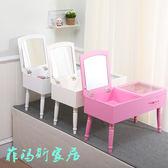 迷你化妝台飄窗化妝櫃化妝鏡小戶型梳妝台簡易翻蓋化妝桌台式歐式xw