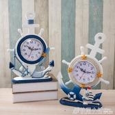 鐘錶擺件客廳臥室床頭家用創意擺台座鐘兒童學生歐式桌面台式時鐘 格蘭小舖