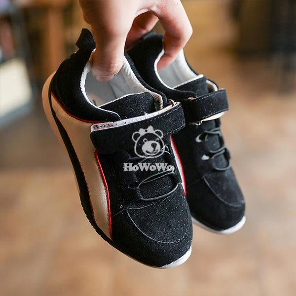 超低折扣NG商品~寶寶鞋 嬰幼兒學步鞋 中童鞋 運動鞋 (16-18.5cm) KL11932 好娃娃
