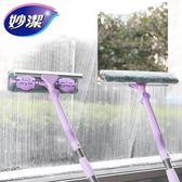 妙潔魔凈亮玻璃窗擦 地刮掃帚刮水器掃水 靈活彎曲擦桿不易黏毛 LannaS
