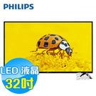 PHILIPS飛利浦 32吋 LED液晶...