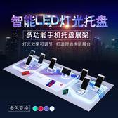 熱銷手機托盤vivo移動展示架OPPO小米華為水晶支架托底座lx