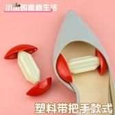 鞋撐擴鞋器塑料通用 撐大神器女式擴大可調節 鞋子擴撐器鞋內撐女 【快速出貨】 YYJ