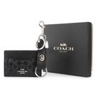 COACH 限定款亮紋浮雕c logo卡夾/鑰匙圈禮盒組(黑色)198383