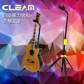 Gleam 格利姆 古典民謠吉他架貝斯立式電木吉他支架自動鎖琴架