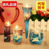 果凍蠟燭浪漫創意海洋七夕情人節錶白禮物生日蠟燭香薰蠟燭禮品 七夕情人節特惠