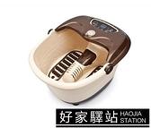 家用泡腳桶電動恒溫全自動加熱沐足浴浸洗腳盆老人按摩足療機神器