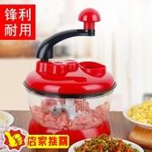 優一居 多功能絞肉機攪拌器手動切菜器絞菜攪菜攪碎菜機蒜泥器絞餡神器